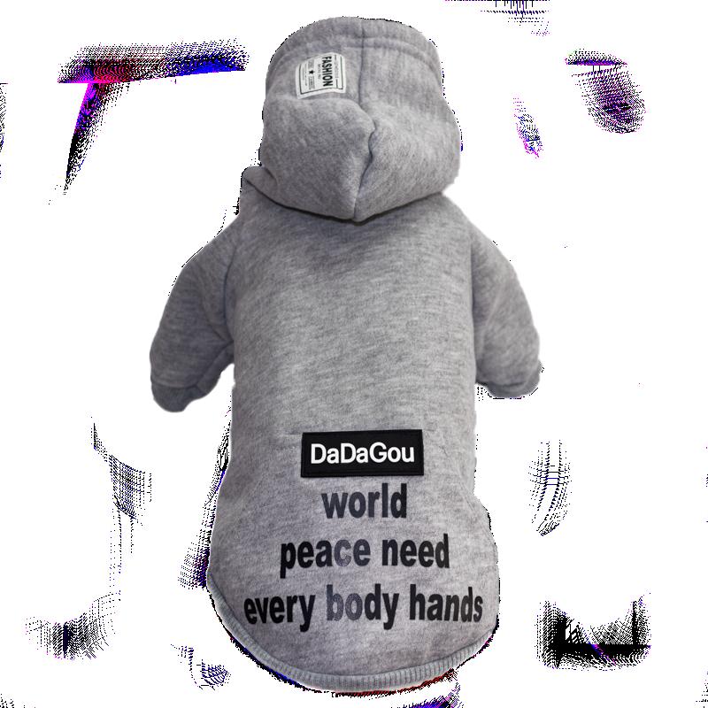 Hoodie Kangoo DaDaGou